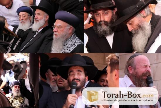 Hespedim des Rabbanim - Baba Eléazar Abihssira
